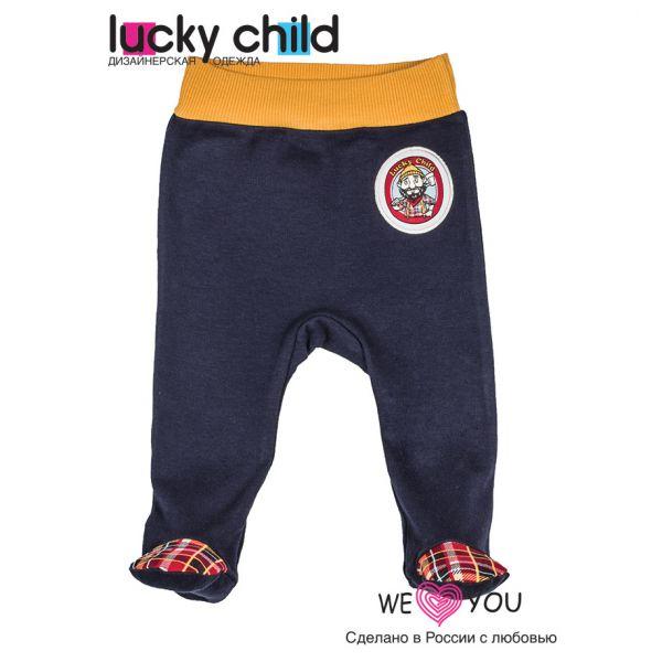Ползунки 'Мужички' 27-4 Lucky child