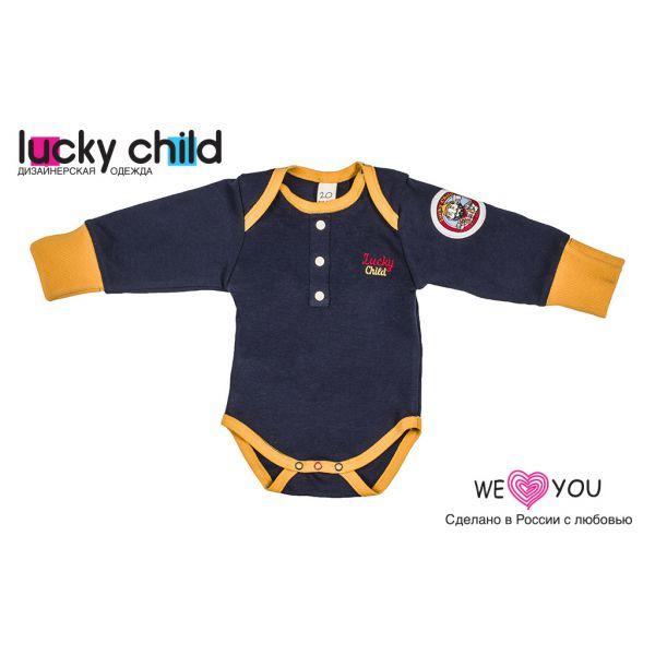 Боди 'Мужички' 27-19/1 Lucky child