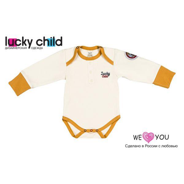 Боди 'Мужички' 27-19 Lucky child