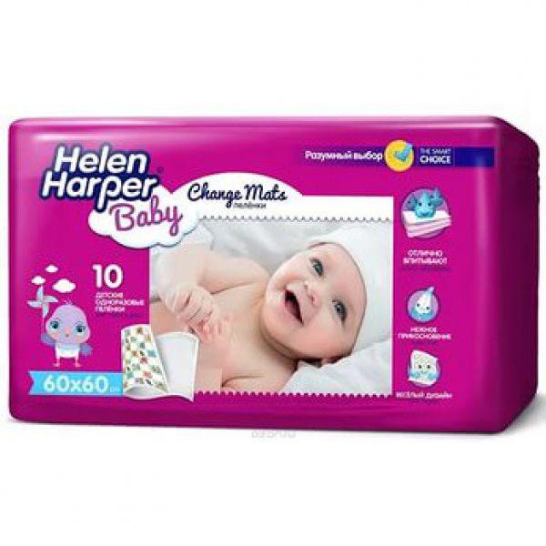 Helen Harper Детские впитывающие пеленки 60х60 10шт 96262092 Helen Harper