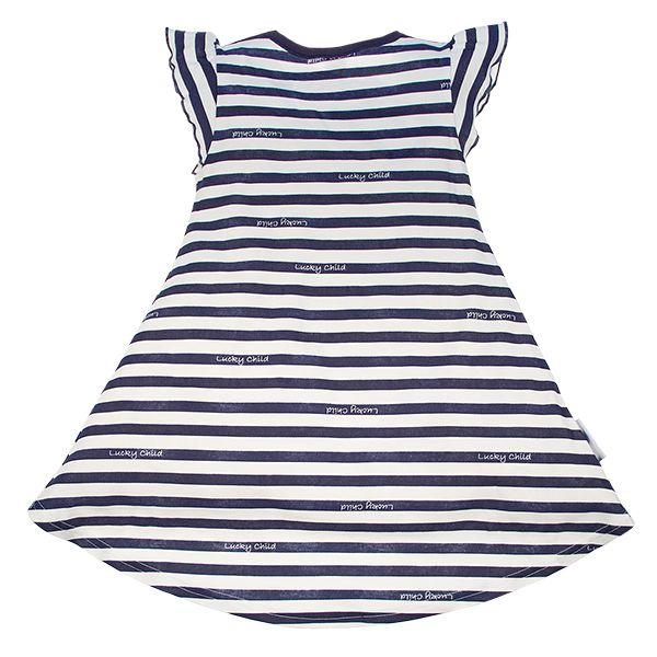 Платье 28-64Д Lucky child