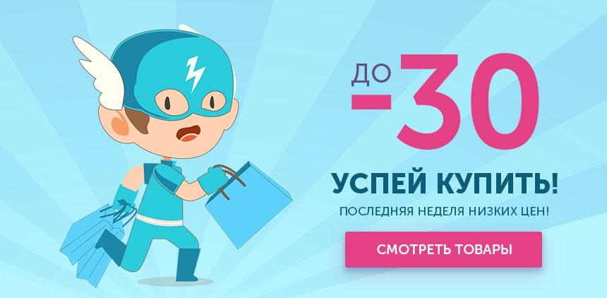 c63bd9289 Распродажа детской одежды, купить детскую одежду со скидкой в интернет- магазине Kinderus.ru