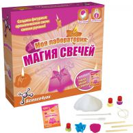 Science4you 606616 Набор опытов