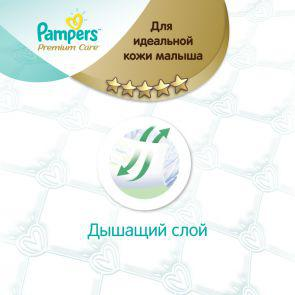 Подгузники Pampers Premium CareMaxi (7-14 кг) Мега Упаковка 104