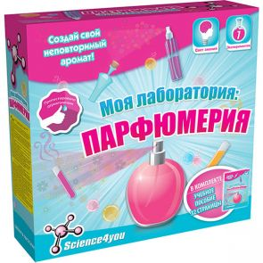 Science4you 606630S Набор опытов