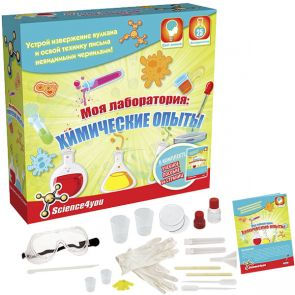 Science4you 606647S Набор опытов