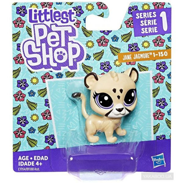 Hasbro Littlest Pet Shop B9388 Зверюшка B9388 HASBRO LPS