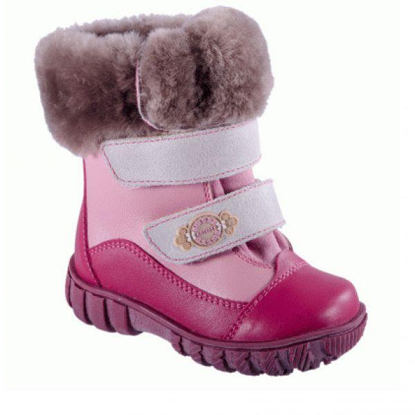 Купить детские сапоги распродажа зимние