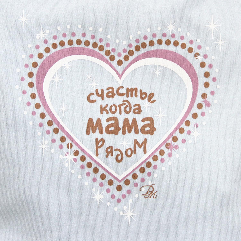 Картинки с надписью для мамочки, открытки спокойной